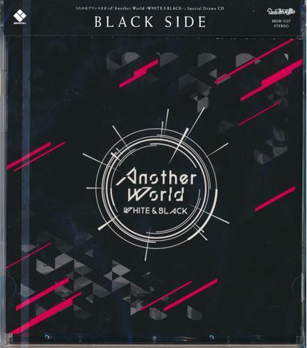 うたの☆プリンスさまっ♪ Another World ~WHITE&BLACK~ ドラマCD BLACK SIDE