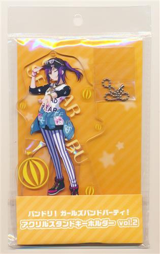 BanG Dream! ガールズバンドパーティ! アクリルスタンドキーホルダー vol.2 瀬田薫 (ハロー、ハッピーワールド!)