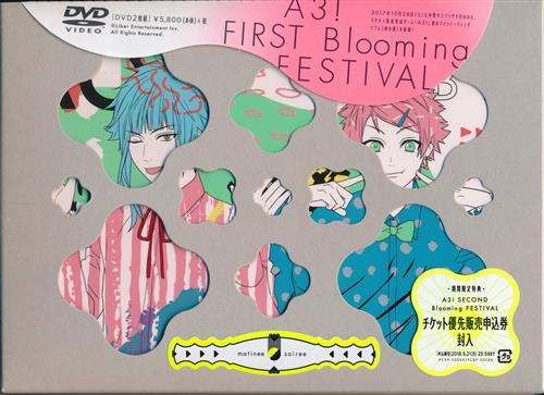 A3! FIRST Blooming FESTIVAL (初回生産版)