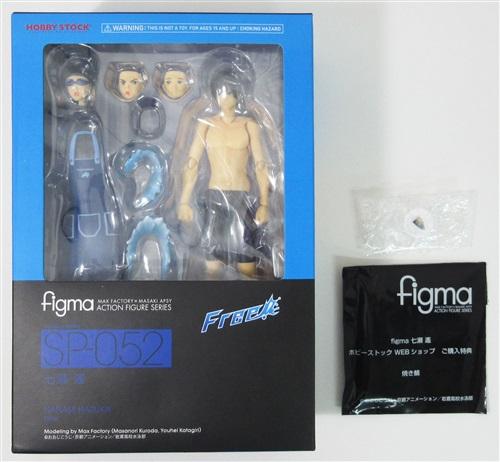 figma SP-052 Free! 七瀬遙+HOBBY STOCK購入特典 焼き鯖 セット