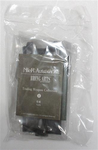 NieR:Automata BRING ARTS Trading Weapon Collection 1 信義/Faith【池袋本店出品】