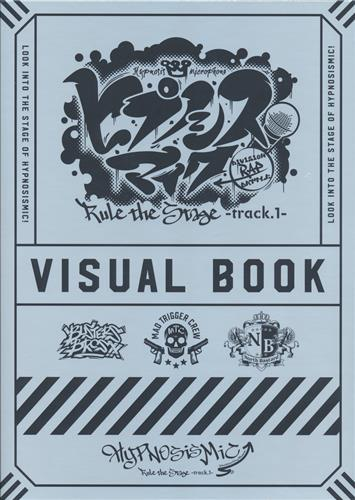 ヒプノシスマイク-Division Rap Battle- Rule the Stage -track.1- VISUAL BOOK