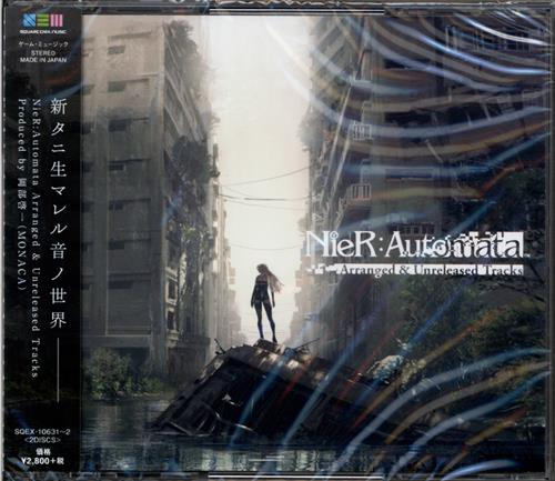 NieR:Automata Arranged&Unreleased Tracks