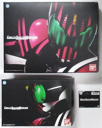 COMPLETE SELECTION MODIFICATION 仮面ライダーディケイド DECADRIVER+COMPLETE SELECTION MODIFICATION RIDER CARD+COMPLETE SELECTION MODIFICATION RIDER CARD -KAMENRIDE DIEND&KAIJINRIDE-セット 【プレミアムバンダイ限定】