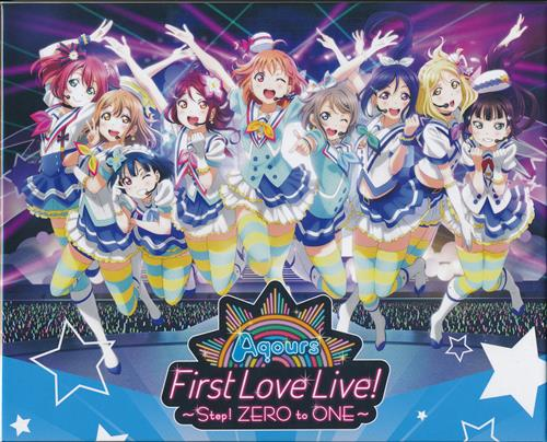 ラブライブ!サンシャイン!! Aqours First LoveLive! ~Step! ZERO to ONE~ Blu-ray Memorial BOX