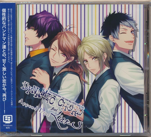 DYNAMIC CHORD feat. Liar-S Append Disc (通常版)