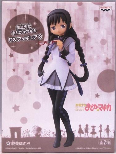 魔法少女まどか☆マギカ DXフィギュア 3 B 暁美ほむら【秋葉原店出品】