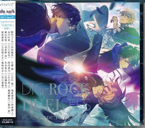 DIG-ROCK -DUEL FES- Vol.1 Type:IC [内田雄馬|江口拓也|羽多野渉|他]