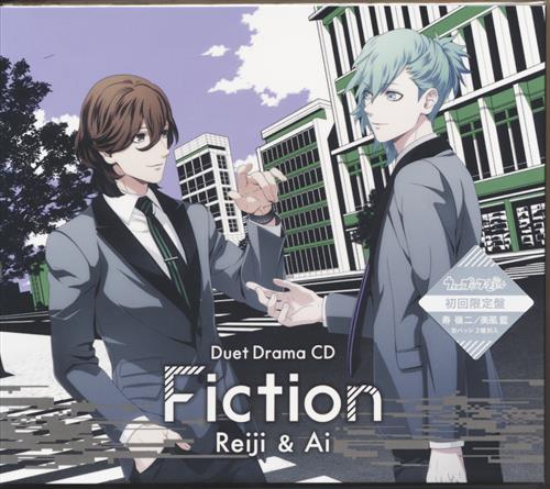 うたの☆プリンスさまっ♪ デュエットドラマCD Fiction 嶺二&藍 初回限定盤