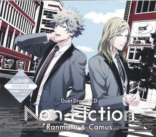 うたの☆プリンスさまっ♪ デュエットドラマCD Non-Fiction 蘭丸&カミュ 初回限定盤