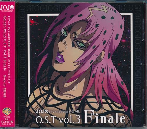 ジョジョの奇妙な冒険 黄金の風 Golden Wind O.S.T Vol.3 Finale