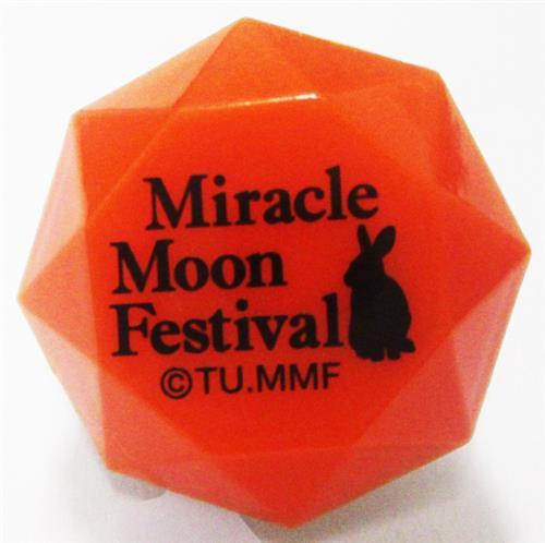 ツキウタ。 Miracle Moon Festival トレーディングリングライト 卯月新【池袋本店出品】