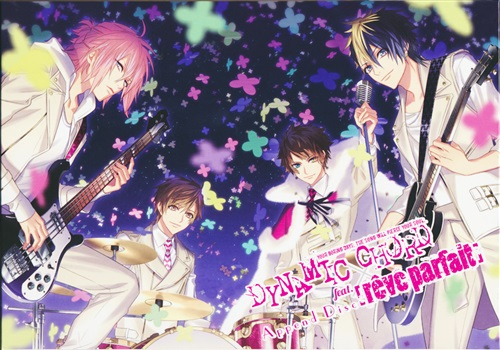 DYNAMIC CHORD feat.[reve parfait] Append Disc 初回限定版【秋葉原店出品】
