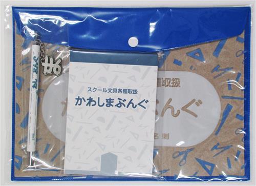 ガールズ&パンツァー 最終章 かわしま文具店セット【秋葉原店出品】