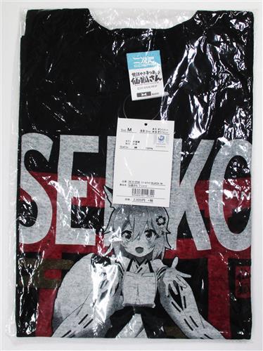 世話やきキツネの仙狐さん Tシャツ 仙狐 BLACK (Mサイズ)【秋葉原店出品】