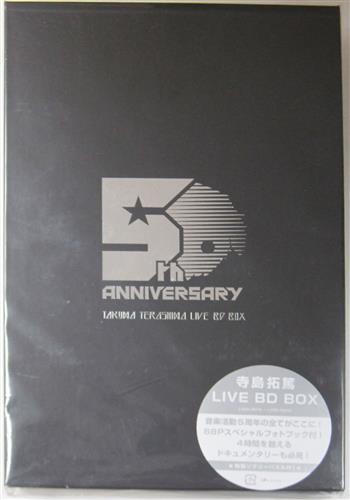 5th ANNIVERSARY TAKUMA TERASHIMA LIVE BOX (完全生産限定版)