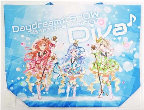 ご注文はうさぎですか? たっぷりお買いものBIGトートバッグ Daydream☆SHOW Diva モカ(保登モカ)&チノ(香風智乃)&青山ブルーマウンテン(青山翠)