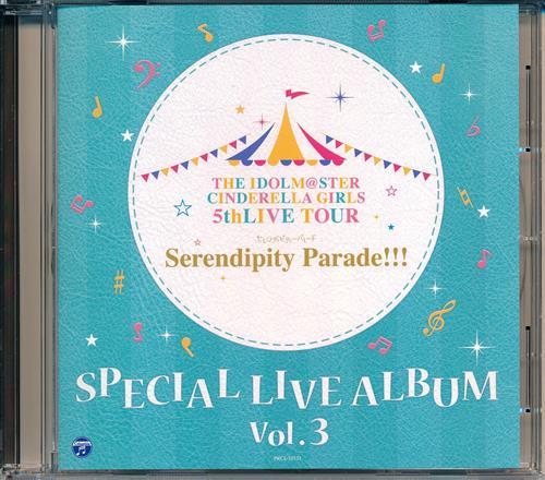 THE IDOLM@STER CINDERELLA GIRLS 5thLIVE TOUR Serendipity Parade!!! SPECIAL LIVE ALBUM CD Vol.3 SAITAMA SUPER ARENA Ver. 【コロムビア・ミュージックショップ BD-BOX購入特典】【秋葉原店出品】