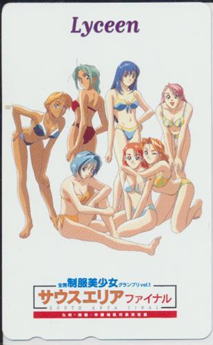 全国制服美少女グランプリ Vol.1 サウスエリアファイナル