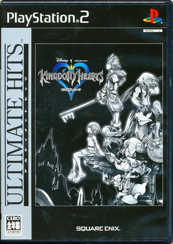 KINGDOM HEARTS ULTIMATE HITS (廉価版) 【PS2】