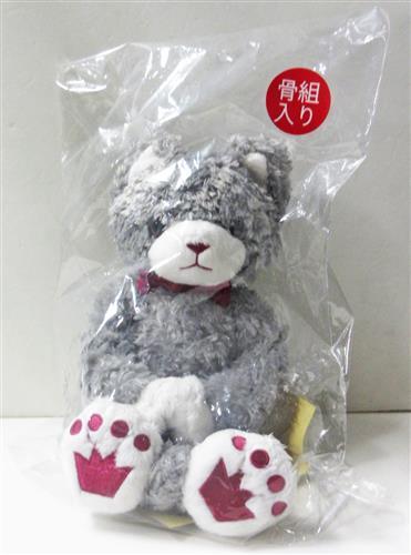 うたの☆プリンスさまっ♪ PRINCE CAT スペシャルVer. グラナータ(黒崎蘭丸)【秋葉原店出品】