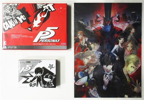 ペルソナ 5 20thアニバーサリー・エディション ファミ通DXパック (PS3版)