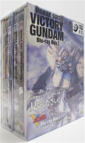 機動戦士Vガンダム Blu-ray BOX 期間生産限定版 全2巻セット