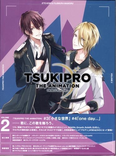 TSUKIPRO THE ANIMATION VOLUME 2 【ブルーレイ】