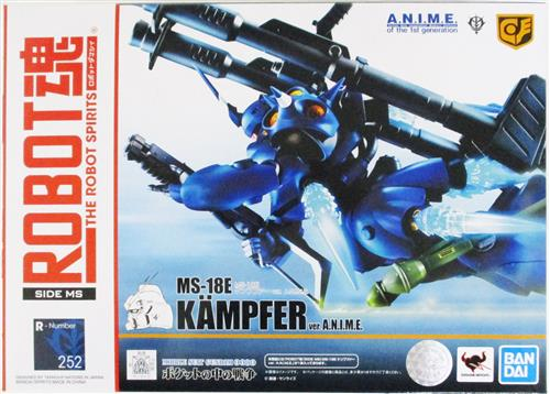 ROBOT魂 <SIDE MS> R-Number 252 機動戦士ガンダム0080 ポケットの中の戦争 MS-18E ケンプファー ver. A.N.I.M.E.