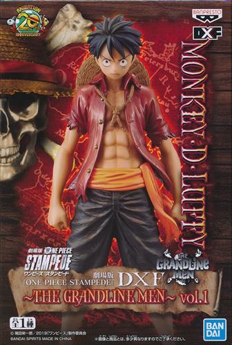 劇場版 ONE PIECE STAMPEDE DXF~THE GRANDLINE MEN~ vol.1 モンキー・D・ルフィ【秋葉原店出品】