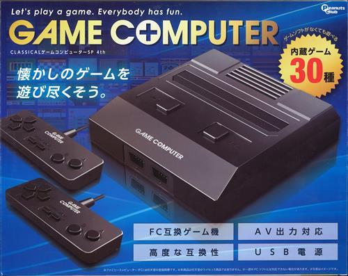 CLASSICAL ゲームコンピューター SP 4th BLACK