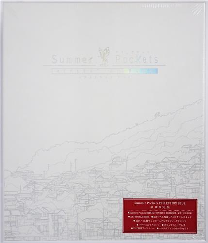 Summer Pockets REFLECTION BLUE 豪華限定版【秋葉原店出品】