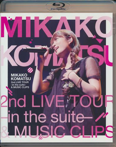 MIKAKO KOMATSU 2nd LIVE TOUR -in the suite-&MUSIC CLIPS【秋葉原店出品】