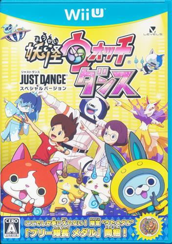 妖怪ウォッチダンス JUST DANCE スペシャルバージョン (通常版)