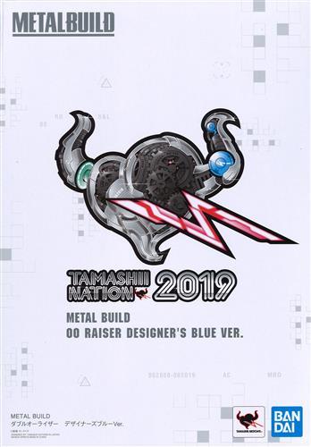 METAL BUILD 機動戦士ガンダム00 ダブルオーライザー デザイナーズブルーVer.