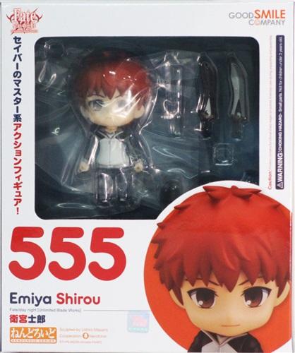 ねんどろいど 555 Fate/stay night [Unlimited Blade Works] 衛宮士郎【秋葉原店出品】
