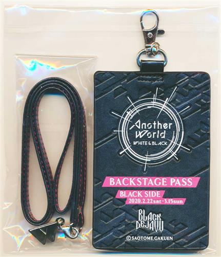 うたの☆プリンスさまっ♪ Another World ~WHITE&BLACK~ ストラップ付きバックステージパス風カードケース BLACK SIDE