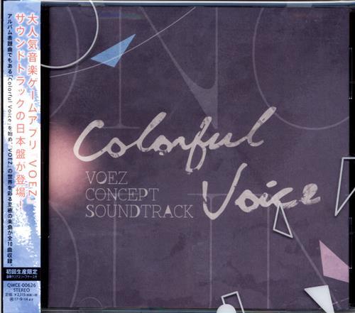 VOEZ CONCEPT SOUNDTRACK Colorful Voice (日本盤)