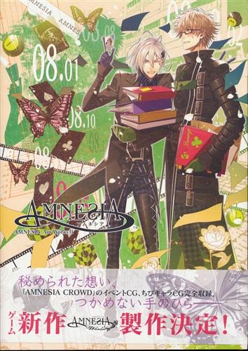 AMNESIA Art Works II アニメイト限定版
