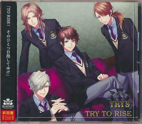 DYNAMIC CHORD shuffleCD series 2nd vol.1 TRYS【秋葉原店出品】