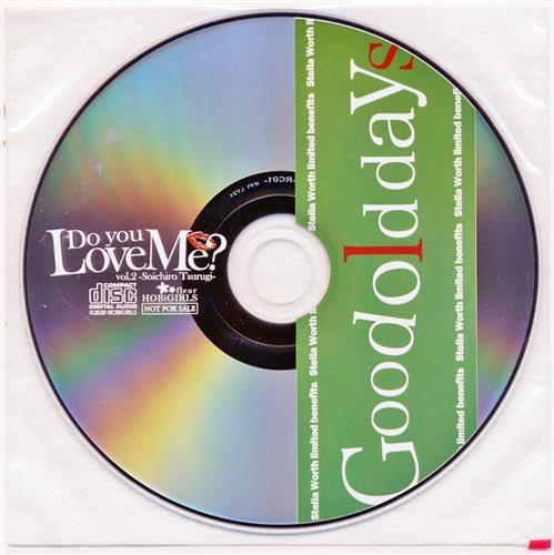 Do you Love Me? vol.2 -Soichiro Tsurugi- 「Good old days」 【ステラワース限定盤 CD内容物】【秋葉原店出品】