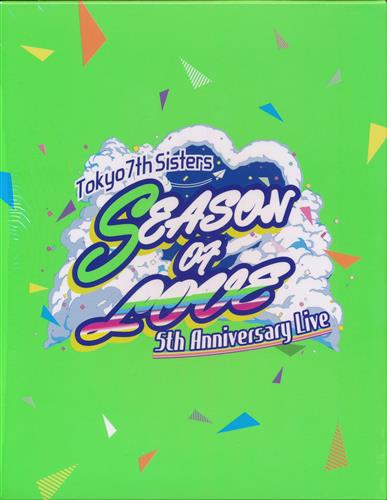 Tokyo 7th シスターズ 5th Anniversary Live -SEASON OF LOVE- in Makuhari Messe (通常版)