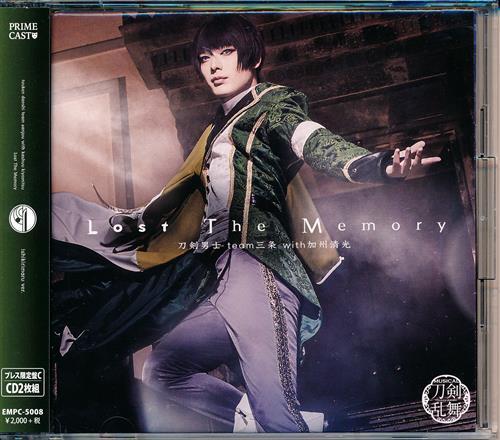 ミュージカル 刀剣乱舞 Lost The Memory プレス限定盤 C