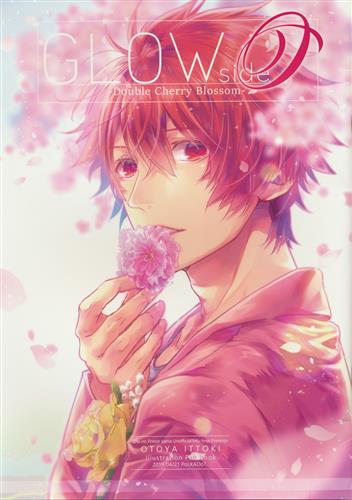 GLOW side.O -Double Cherry Blossom-