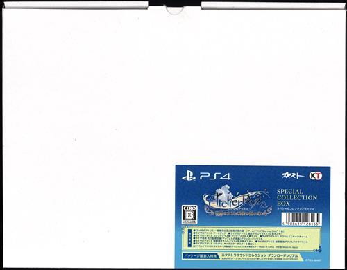 ライザのアトリエ ~常闇の女王と秘密の隠れ家~ プレミアムボックス スペシャルコレクションボックス (PS4版)