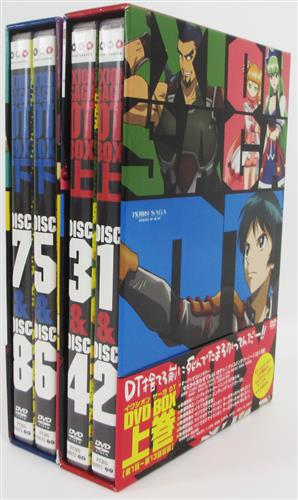 イクシオン・サーガ DT BOX 全2巻セット 【DVD】