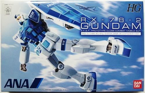 HG 機動戦士ガンダム RX-78-2 ガンダム G30th ANA オリジナルカラー Ver.