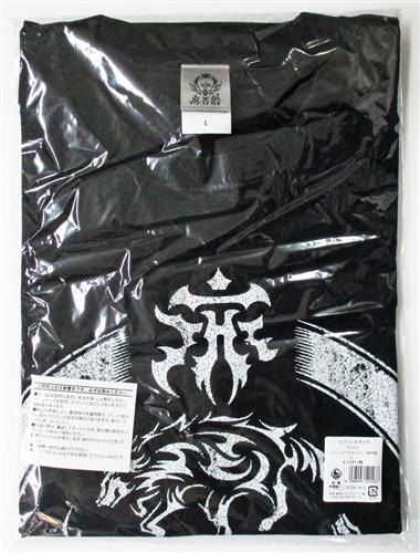 ヒプノシスマイク-Division Rap Battle- Tシャツ シンジュク・ディビジョン 麻天狼 (Lサイズ)