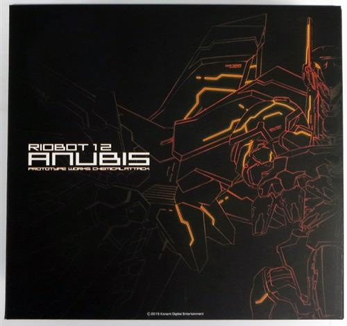 RIOBOT ANUBIS ZONE OF THE ENDERS アヌビス 【フィギュア】[千値練]