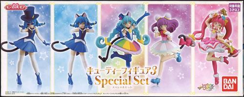 スター☆トゥインクルプリキュア キューティーフィギュア 3 Special Set 【フィギュア】[バンダイ]